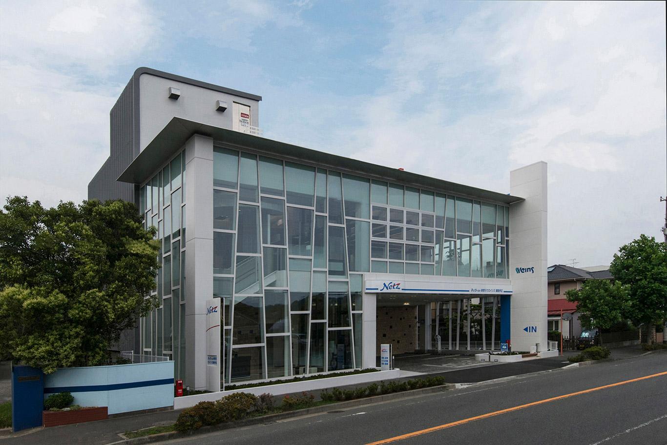 ウエインズ鎌倉手広店