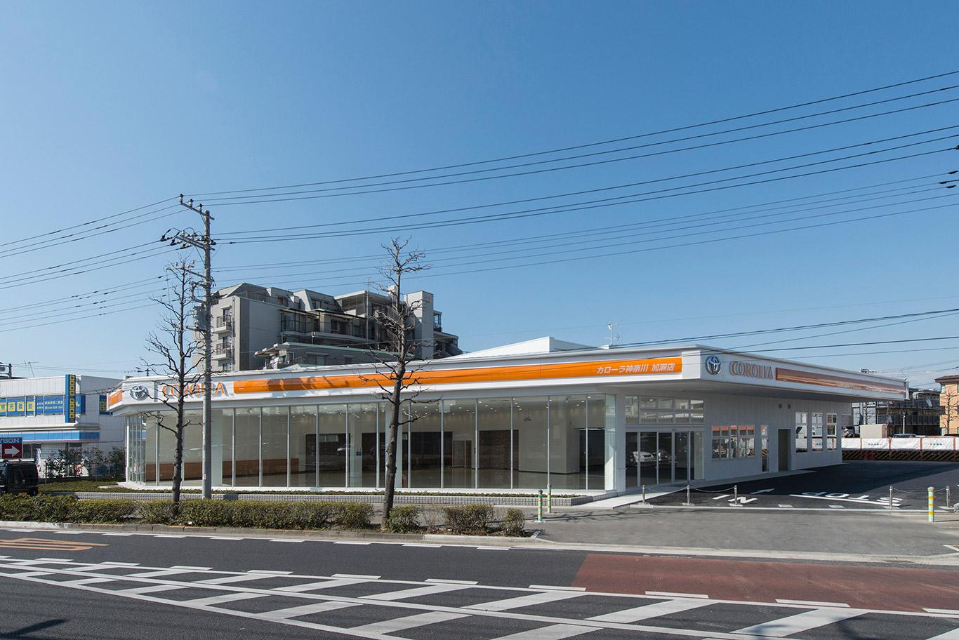 トヨタカローラ神奈川(株)加瀬店