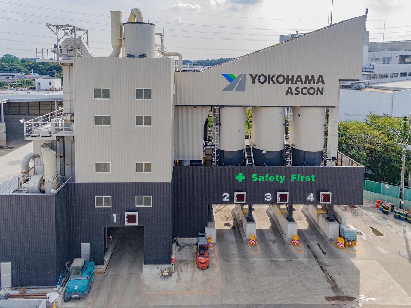 横浜アスコンリサイクルプラント改修