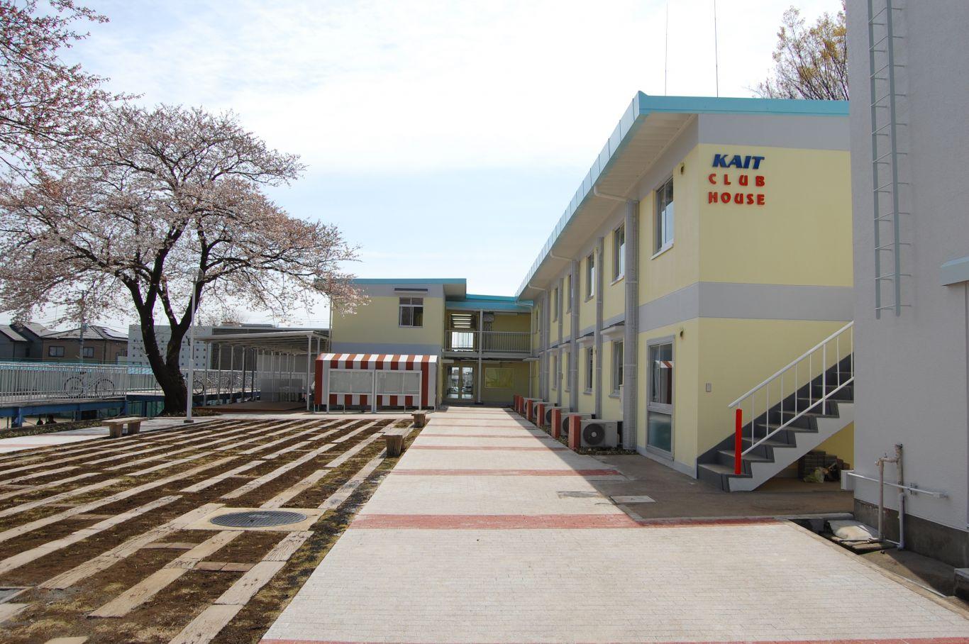 神奈川工科大学クラブハウス
